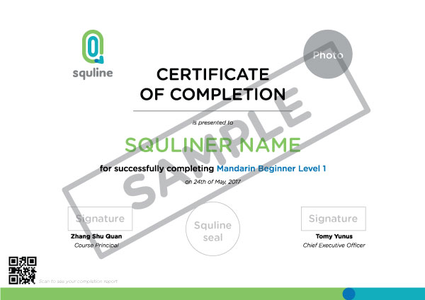 Mandarin course squline learning language online certificate sample ccuart Gallery