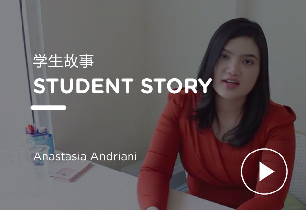 Mandarin student story at Squline picture to play video