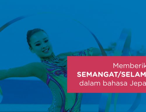 Short Japanese Lesson: Memberikan Semangat dalam Asian Games