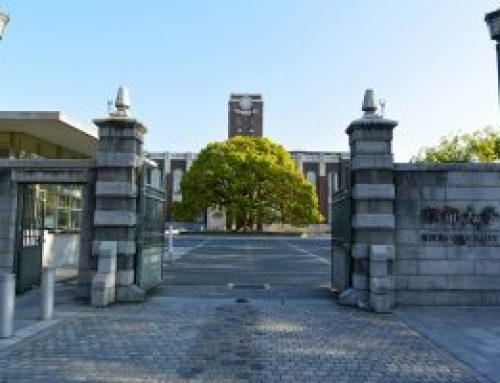 Ranking 5 Universitas 'Ivy League' di Jepang